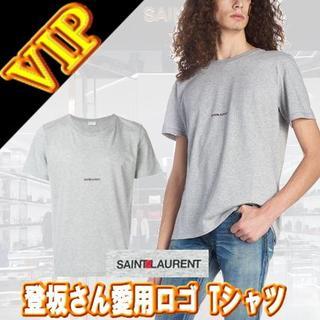 サンローラン(Saint Laurent)のSaint Laurent 三代目 登坂さん実用ロゴ Tシャツ(Tシャツ/カットソー(半袖/袖なし))