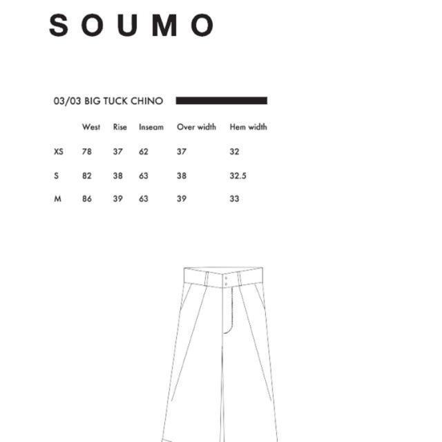 COMOLI(コモリ)のハズム着用 SOUMO ビックタックチノ メンズのパンツ(チノパン)の商品写真