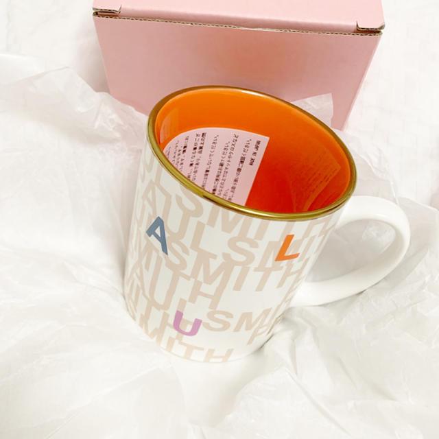 Paul Smith(ポールスミス)のpaulsmith  ポールスミス  マグカップ  インテリア/住まい/日用品のキッチン/食器(グラス/カップ)の商品写真