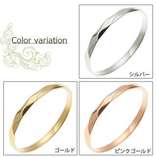 ステンレスリング  ダイヤカット 15号 指輪(リング(指輪))