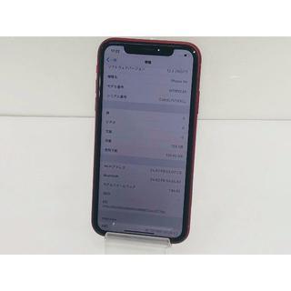 iPhone - SIMフリー 超美品 docomo iPhoneXR 128GB 送料無料