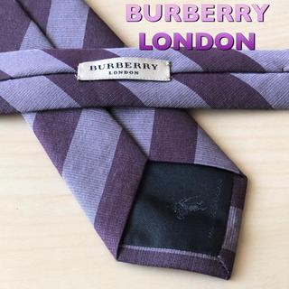 バーバリー(BURBERRY)の【美品】BURBERRY LONDON パープル レジメンタル  ネクタイ(ネクタイ)