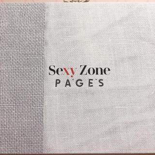 セクシー ゾーン(Sexy Zone)のSexy Zone PAGES 初回限定盤B(アイドル)