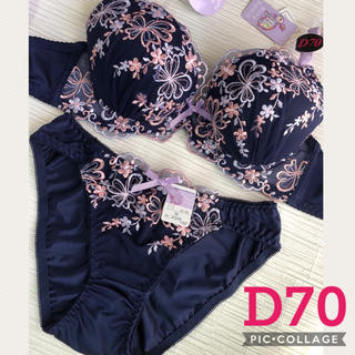 ブラジャー&ショーツ♡D70☆ネイビー生地にピンクの花柄レースが可愛い♡(ブラ&ショーツセット)