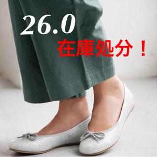 新品 26.0 ラウンドトウ パンプス バレエシューズ(バレエシューズ)