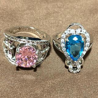 指輪 リング ピンク ブルー シルバー セット売り(リング(指輪))