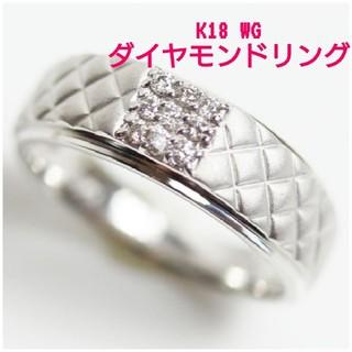 K18 WG ダイヤモンドリング 未使用 10号(リング(指輪))