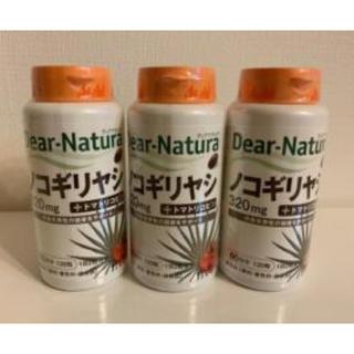 アサヒ(アサヒ)のディアナチュラ ノコギリヤシ60日×3個(ビタミン)