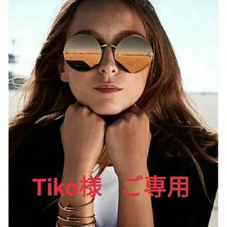 【Tiko様 ご専用】ビスリング イエローゴールド   16.5/19号(リング(指輪))
