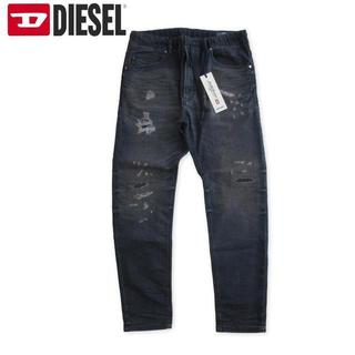 DIESEL - 新品タグ付き ディーゼル ジョグジーンズ ダメージリペア加工 W30 M程度