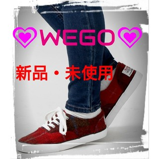 WEGO - ★WEGO・ウィゴー★英国ハリスツィード生地使用★新品・未使用★ラブスニーカー