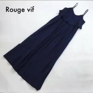 ルージュヴィフ(Rouge vif)のルージュヴィフ マキシワンピース 36 紺色 ネイビー(ロングワンピース/マキシワンピース)