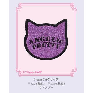 Angelic Pretty - Angelic Pretty Dream Cat クリップ