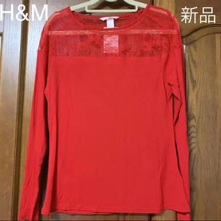 エイチアンドエム(H&M)のH&M カットソー(カットソー(長袖/七分))