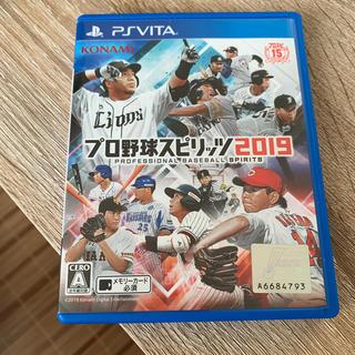 コナミ(KONAMI)のプロ野球スピリッツ2019 PS Vita版【中古】(携帯用ゲームソフト)