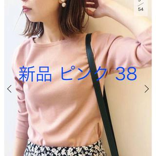 IENA - 新品タグ付き AURALEE*IENA 別注ボートネックTシャツ 38 ピンク