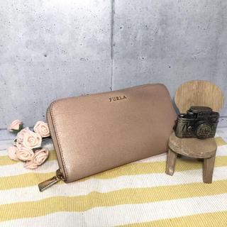 フルラ(Furla)の☆フルラ FURLA☆長財布/ピンク/ベージュ(財布)