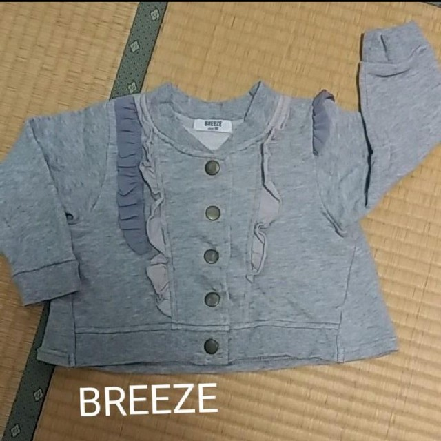 BREEZE(ブリーズ)のブルゾン アウター キッズ/ベビー/マタニティのベビー服(~85cm)(ジャケット/コート)の商品写真