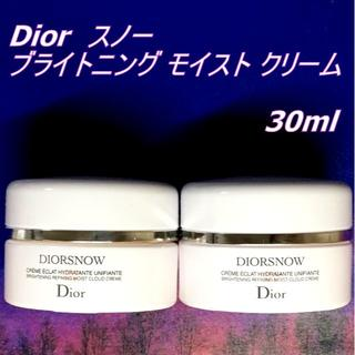 Dior - 30ml★8424円分 Dior スノー ブライトニング モイスト クリーム
