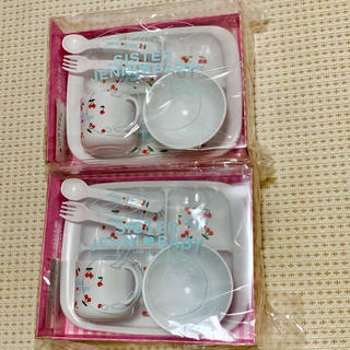 JENNI - シスタージェニー 食器セット 2箱