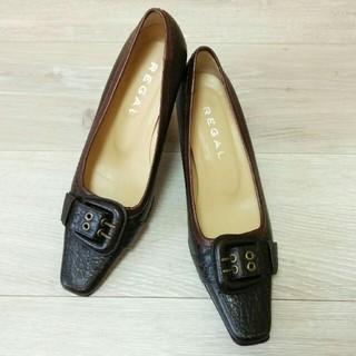 リーガル(REGAL)の【REGAL レザー パンプス】リーガル 靴 レディース ダークブラウン(ハイヒール/パンプス)