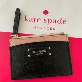 kate spade new york - kate spade ケイトスペード コインケース 新色