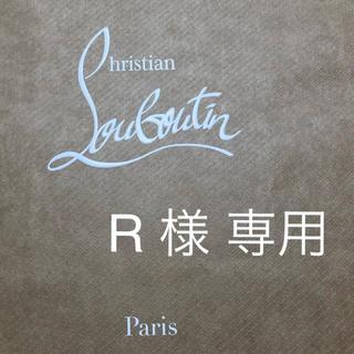 クリスチャンルブタン(Christian Louboutin)のルブタン ショッパー 小サイズ 5枚〜(ショップ袋)