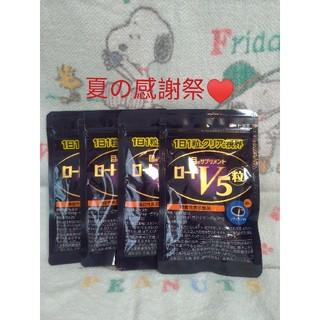 ロートセイヤク(ロート製薬)のロートV5 1ヶ月分30粒×4箱(ビタミン)