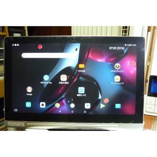 レノボ(Lenovo)の美品LENOVO Yoga Tablet 2 pro-1380f 大画面13.3(タブレット)