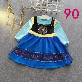 ディズニー プリンセス コスチューム なりきり ワンピース ドレス アナ雪 90(ワンピース)