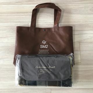 サマンサモスモス(SM2)のSM2 レジャーシート&ショップバッグセット(ノベルティグッズ)