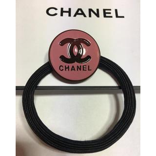 CHANEL - CHANEL ノベルティ ヘアゴム