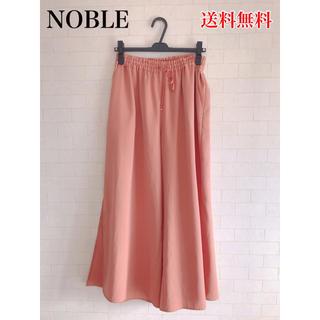 Noble - NOBLE ワイドパンツ