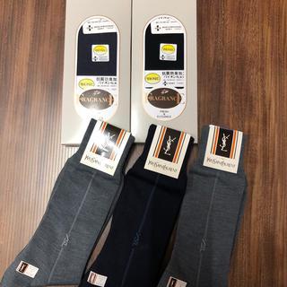 イヴサンローランボーテ(Yves Saint Laurent Beaute)の新品未使用☆紳士用靴下【イヴ・サンローラン含】 .23(ソックス)