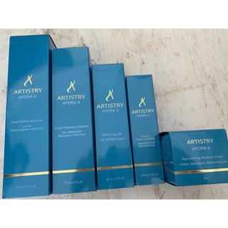 Amway - Amway ARTISTRY