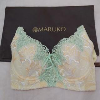 マルコ(MARUKO)のマルコ モンマリエ ショートブラジャー⭐️(ブラ)