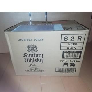 サントリー - (新品・未開封) サントリー ウイスキー 白角 700ml 12本セット