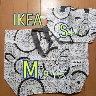 IKEA - IKEA イケア エコバッグ スラフェン S&Mサイズ2点セット!