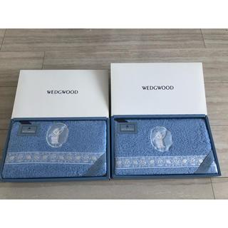 ウェッジウッド(WEDGWOOD)のwedgewood ウェッジウッド バスタオル 2枚セット(タオル/バス用品)