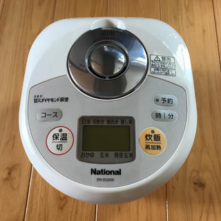 パナソニック(Panasonic)のNational(炊飯器)
