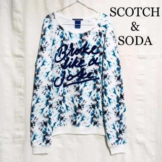 スコッチアンドソーダ(SCOTCH & SODA)のSCOTCH&SODA タイダイ風トレーナー(スウェット)