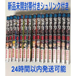 集英社 - 「鬼滅の刃」ジャンプ COMIC 漫画 マンガ コミック 全巻 1〜16巻セット