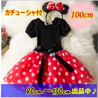ディズニー(Disney)の100cm ミニーちゃん ドットのチュールが可愛い✨ワンピース 衣装 女の子(ワンピース)