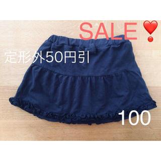 Combi mini - Combi mini インナーパンツ付き スカート 100 ネイビー フリル