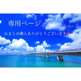 HYSTERIC MINI - ヒスミニ☆正規品☆新品☆ハンドタオル☆ループ付き☆手拭き☆スタイにも☆デビルキン