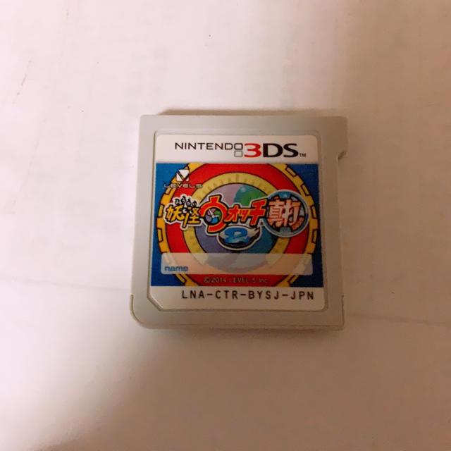 ニンテンドー3DS(ニンテンドー3DS)の妖怪ウォッチ 真打 エンタメ/ホビーのゲームソフト/ゲーム機本体(家庭用ゲームソフト)の商品写真