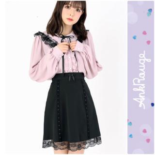 Ank Rouge - ♡Ank Rouge/アンクルージュ♡ 新品タグ付き スカート