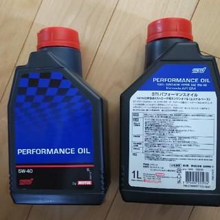 スバル(スバル)のSUBARU STI performance oil(メンテナンス用品)