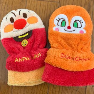 シマムラ(しまむら)のキッズ手袋(手袋)