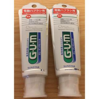 サンスター(SUNSTAR)のgumガム・デンタルジェル 電動歯ブラシ用(歯ブラシ/歯みがき用品)